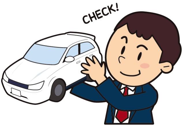 自動車保険 イラスト